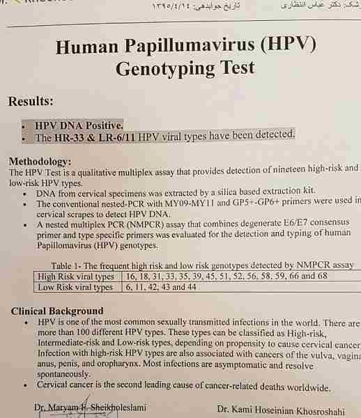 زگیل تناسلی در دختر باکره - ضایعات مقعدی با ویروس های کم خطر و پر خطر
